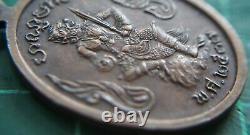 Vintage Thai Amulet The Buddha Singhing, Phra Singh & Hanuman Lucky Coins